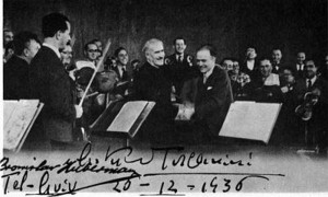 Toscanini and Huberman at the first concert of the Palestine Symphony Orchestra (1936)-Goggle public domain photo