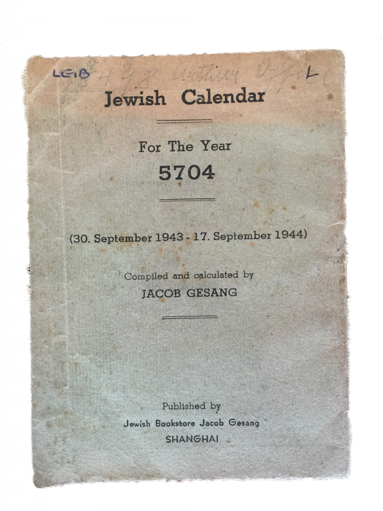 Judy father's book of Jewish Calendar (Photo Credit: Xinyao Chen, Chinese Jewish Cultural Foundation)