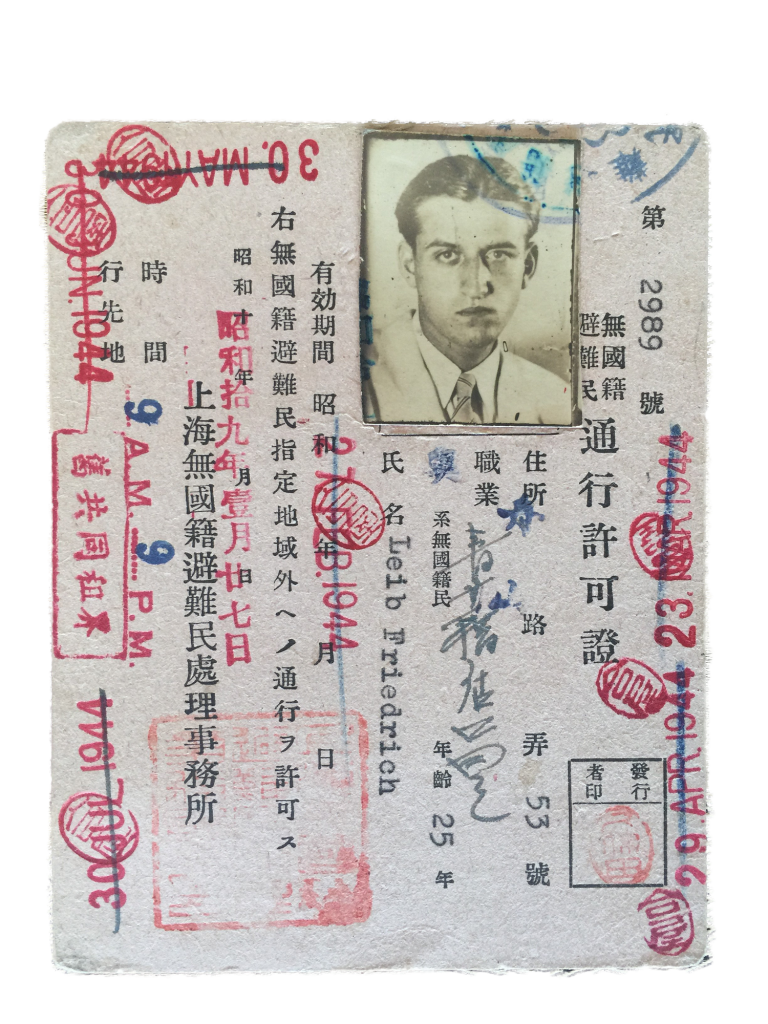 Front of Judy father's refugee pass to leave the Hongkew Ghetto.  Notice the time on it. On bottom right corner is an oval stamp with Ghoya's signature. (Photo Credit: Xinyao Chen, Chinese Jewish Cultural Foundation)