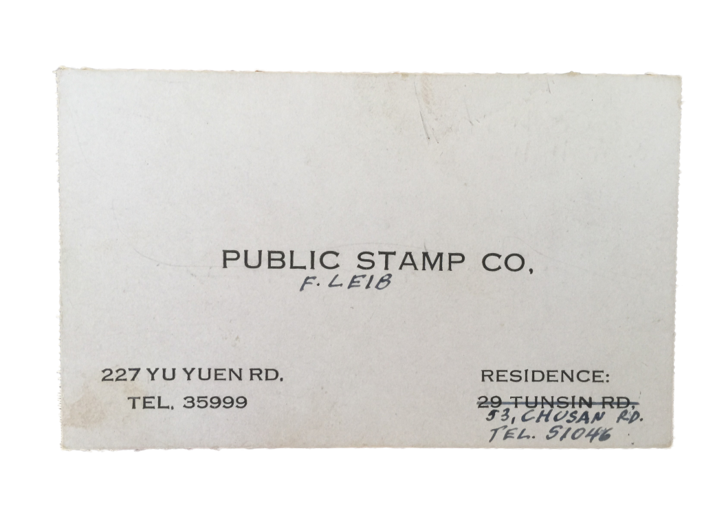 The business card of Judy father's stamp company (Photo Credit: Xinyao Chen, Chinese Jewish Cultural Foundation)