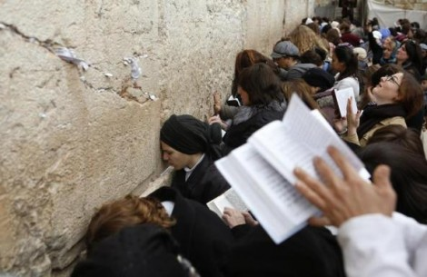 Women pray at the Western Wall in Jerusalem's Old City February 11, 2013. REUTERS/Baz Ratner