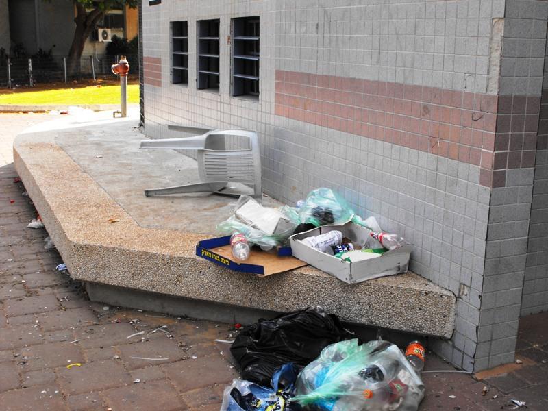 Corner Near The Residence -- from website