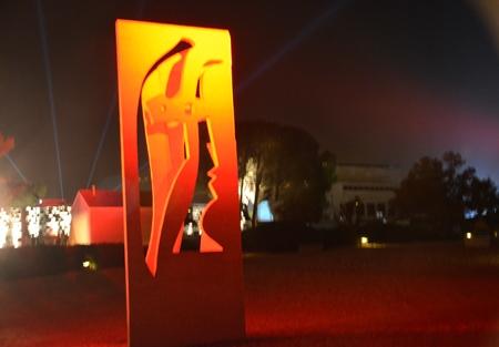 israelMuseum