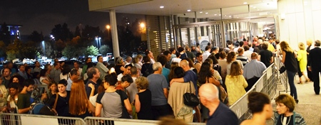 Israel Museum crowd