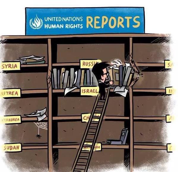 Credit: Vladik Sandler & The Israeli Cartoon Project (TICP)