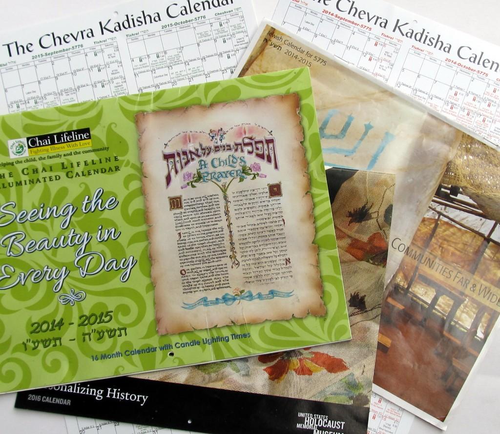 jewish calendars3