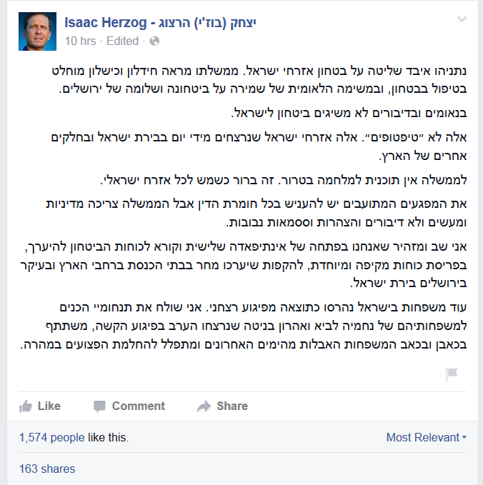 Herzog blames Netanyahu for terror