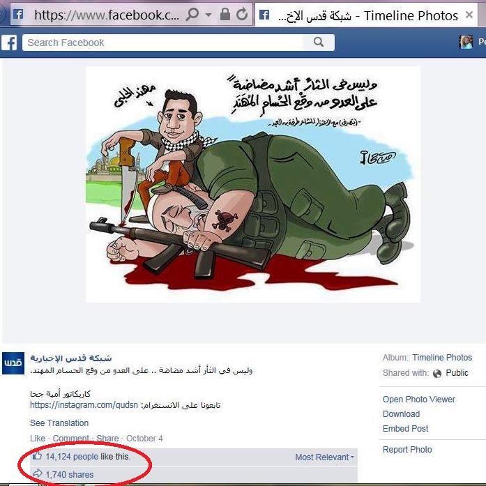 Kill for AlAqsa