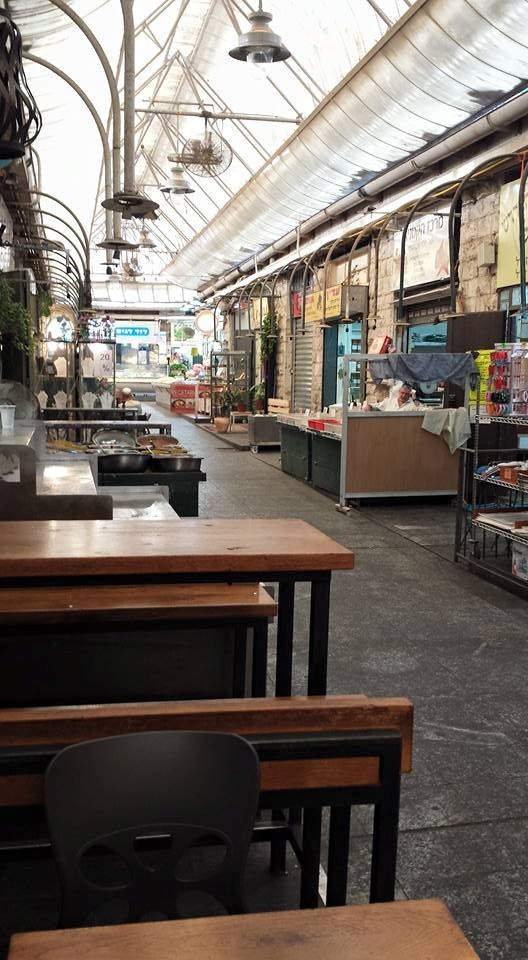 Shuk in the early afternoon