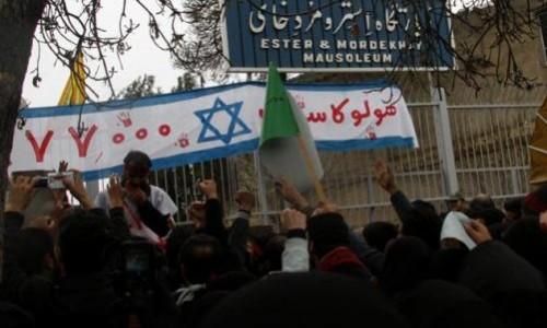 The Iranian holocaust