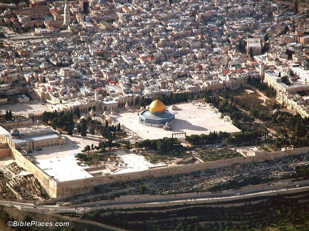 Retângulo sagrado ao Judaísmo e ao Islamismo.