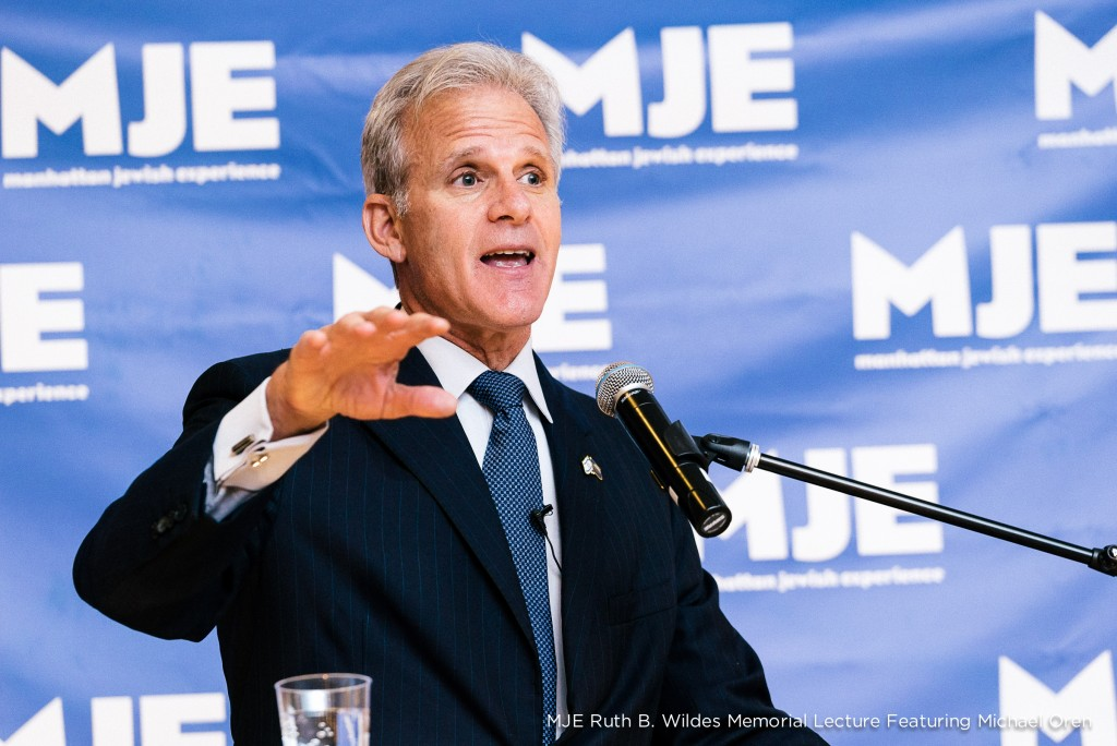 Michael Oren at MJE