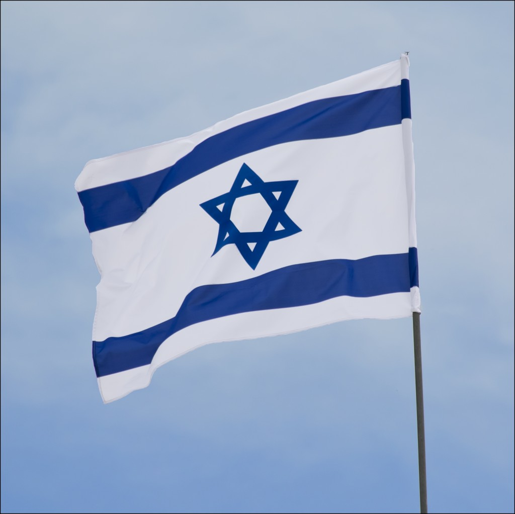 Flag-of-Israel-4-Zachi-Evenor
