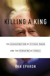 Killing-a-King by Dan Ephron cover image