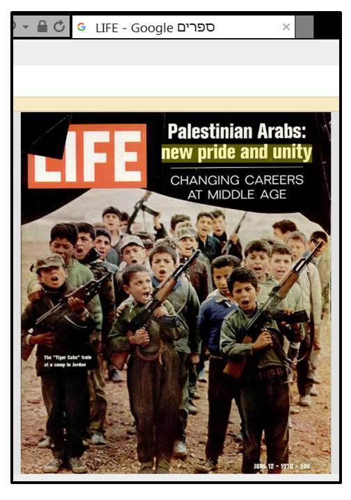 Life Mag 1970 cover