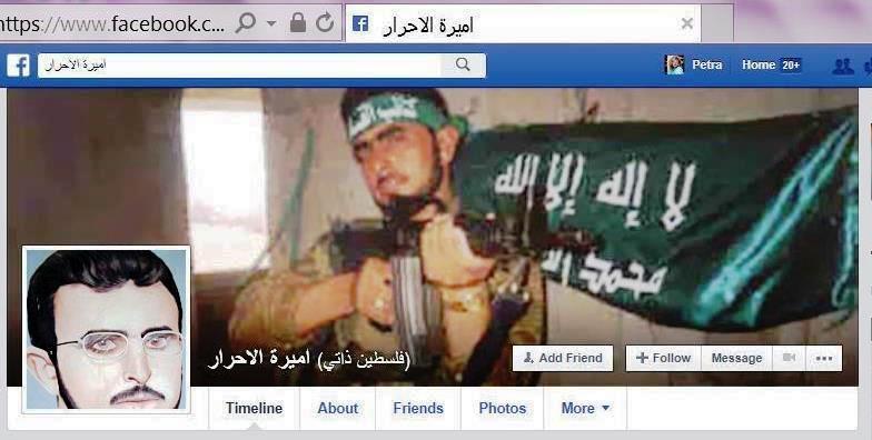 Sbarro bomber FB page2