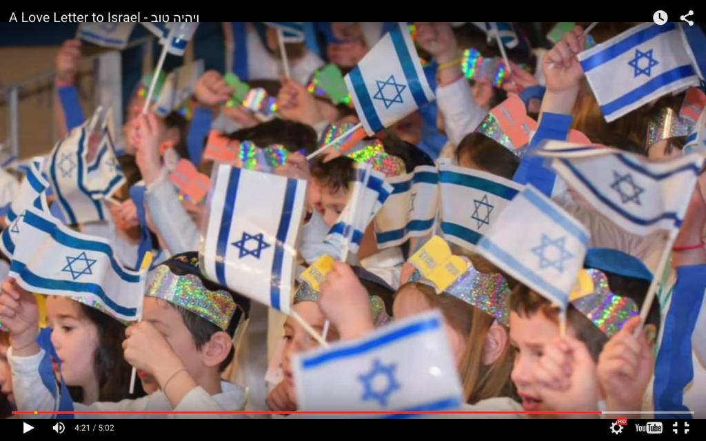 Screen Shot 2015-11-10 at 1.59.31 PM