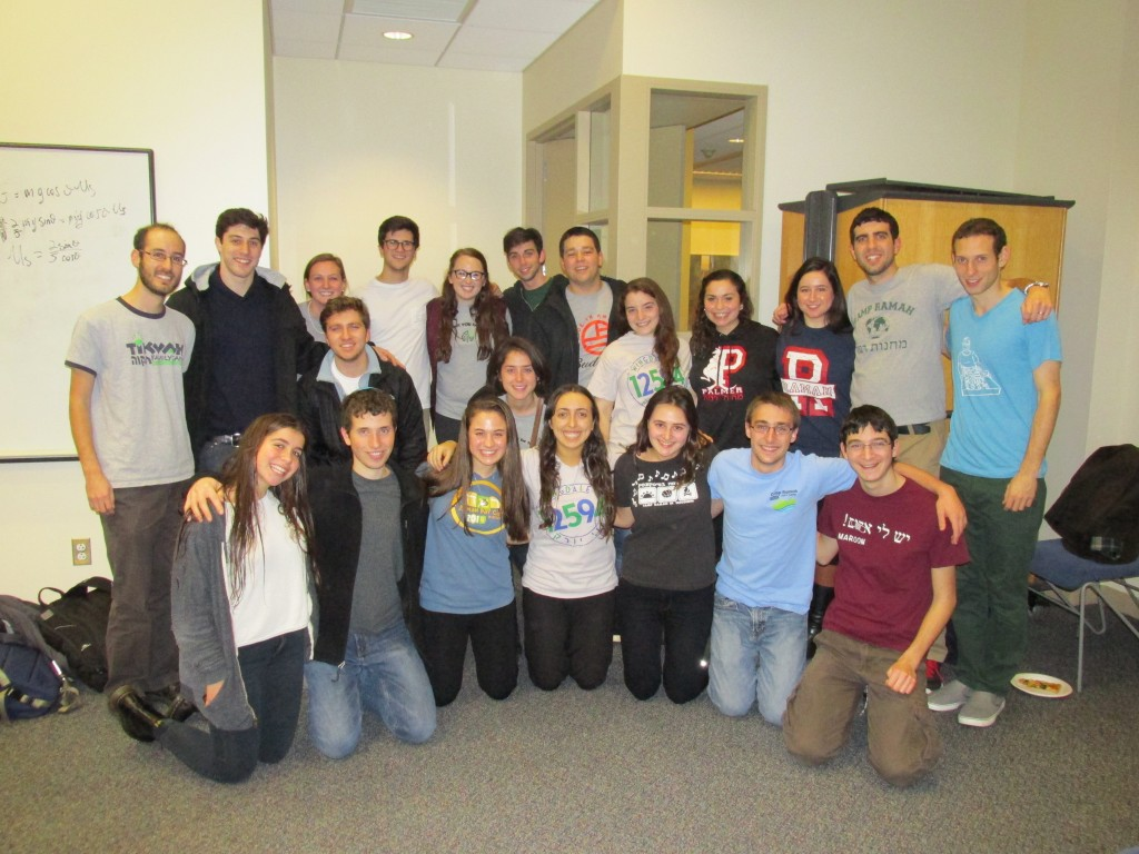 Ramah alumni at the University of Pennsylvania