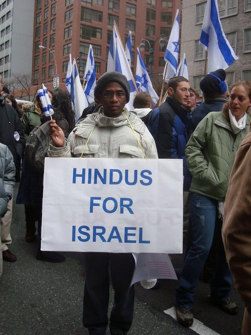 Photo Credit : http://pamelageller.com/2009/01/nyc-pro-israel.html/