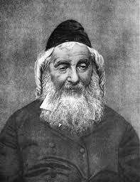 Rabbi Naftali Zvi Yehuda Berlin - the Netziv