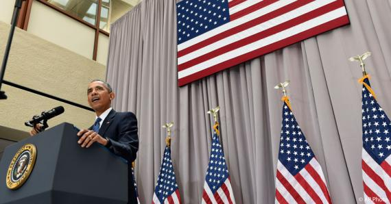 President Obama speaks about the Joint Comprehensive Plan of Action (JCPOA) at American University on August 5, 2015. Photo By: State.gov