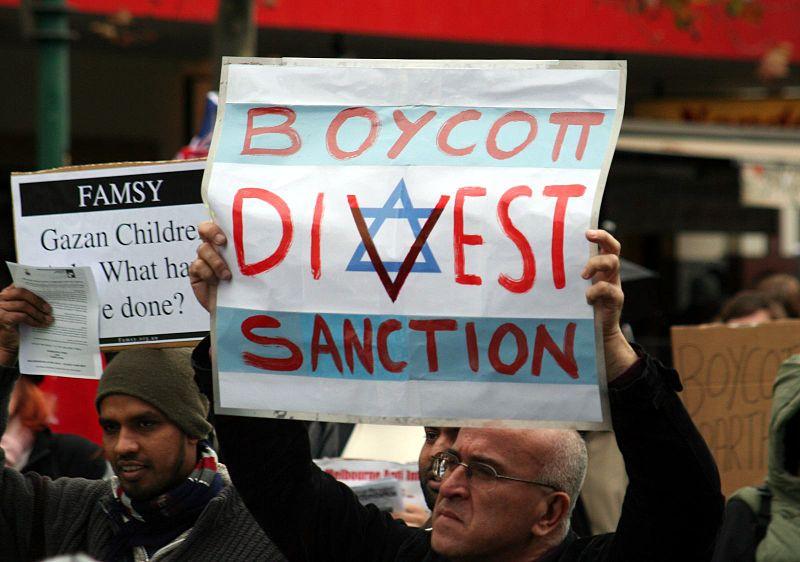 BDS protest in Melbourne, Australia in 2010. (Wikipedia)