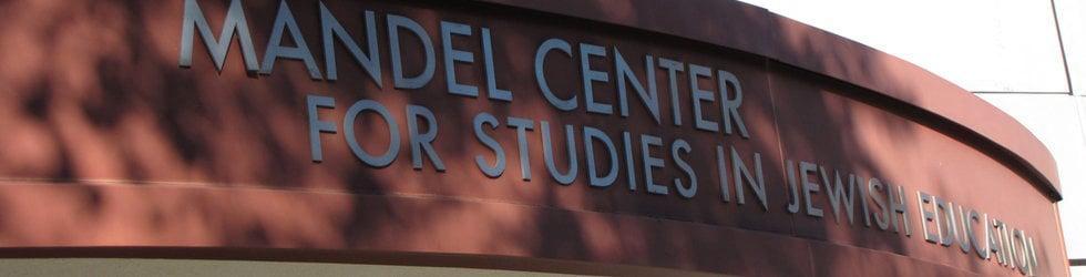 Mandel Center external