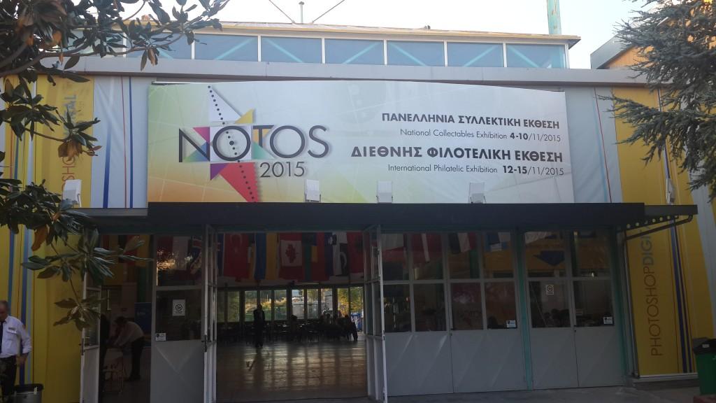 fig 1. Notos 2015 Peristeri Exhibition Center - Athens