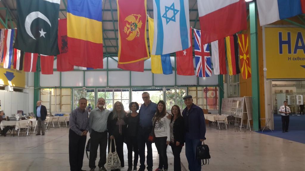 fig 2. Israeli Philatelists at the Exhibition