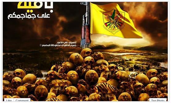 Fatah-Lingering on your skulls