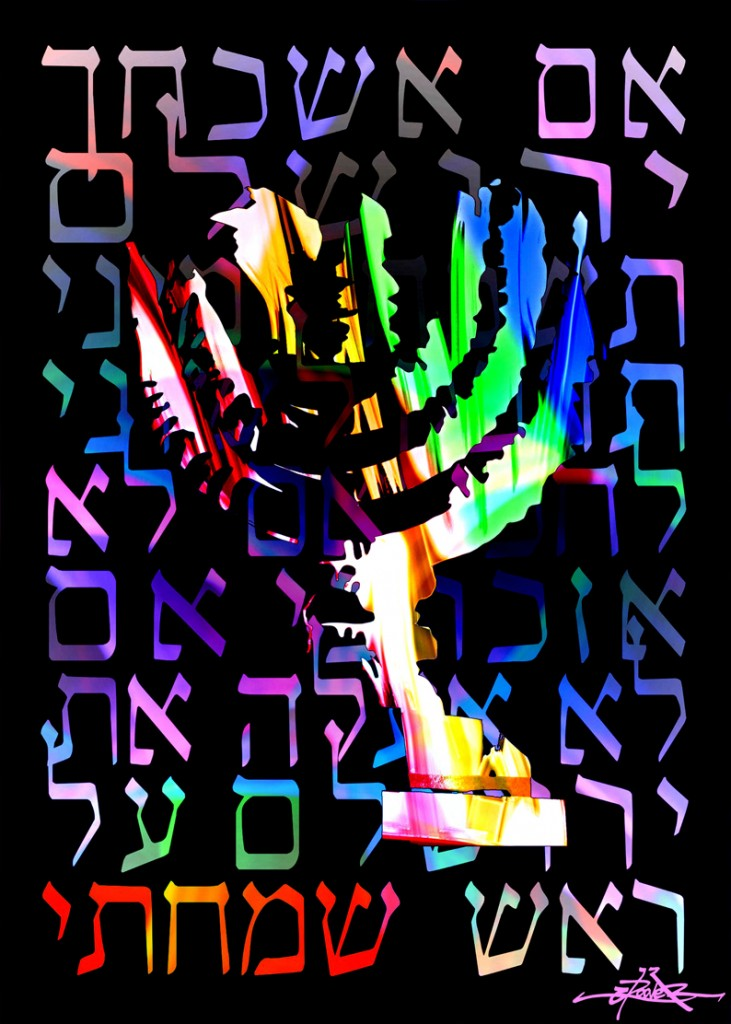 """""""Menorah with text"""" by Dan Groover"""