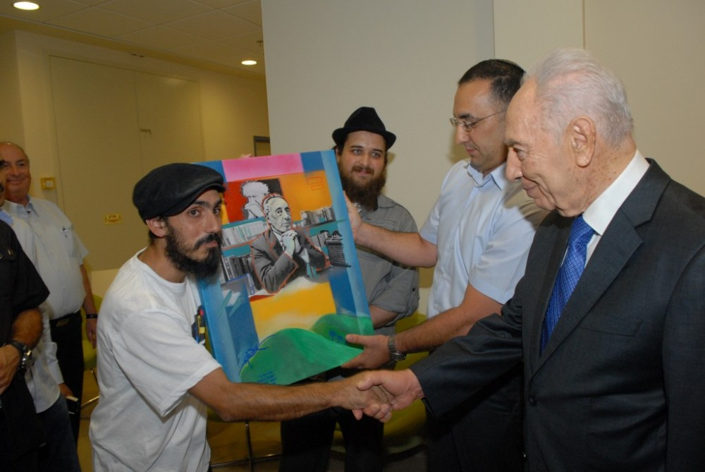 Dan Groover & Shimon Peres