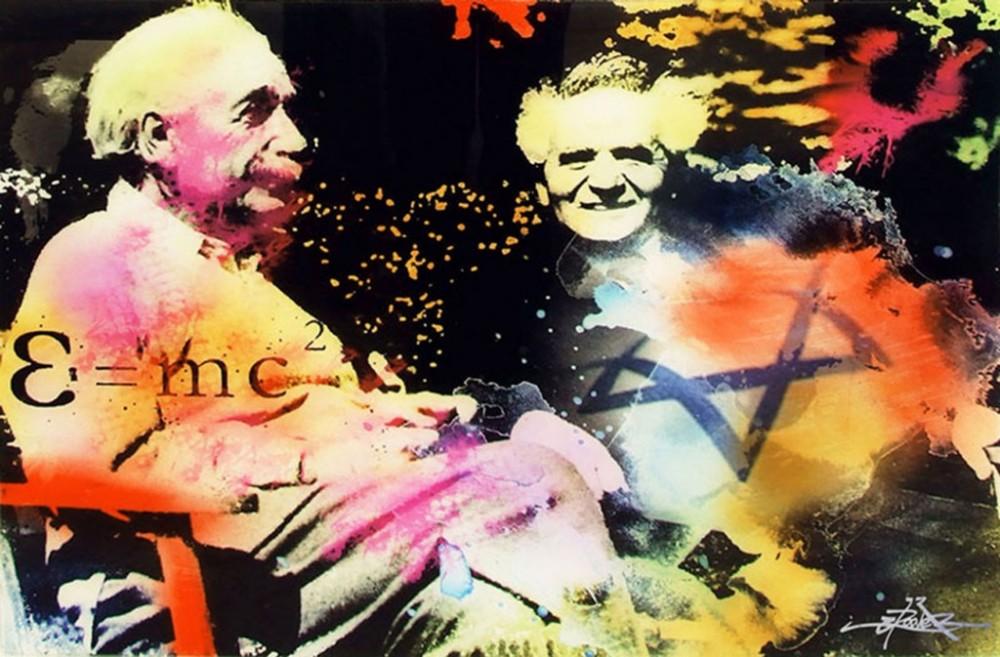 """""""Einstein & Ben Gurion"""" by Dan Groover"""