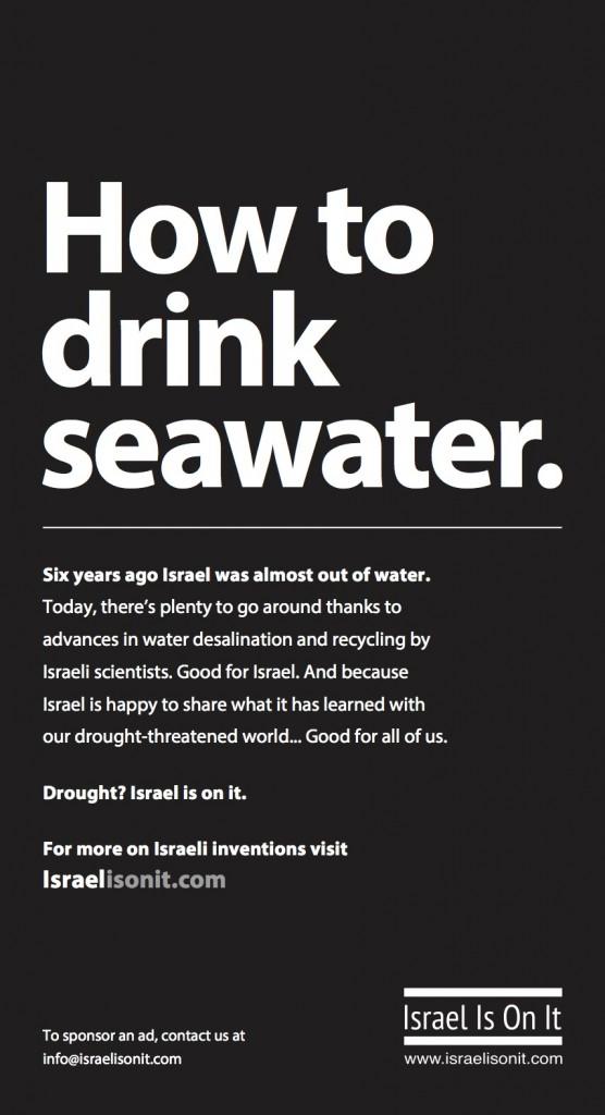 Seawater AD
