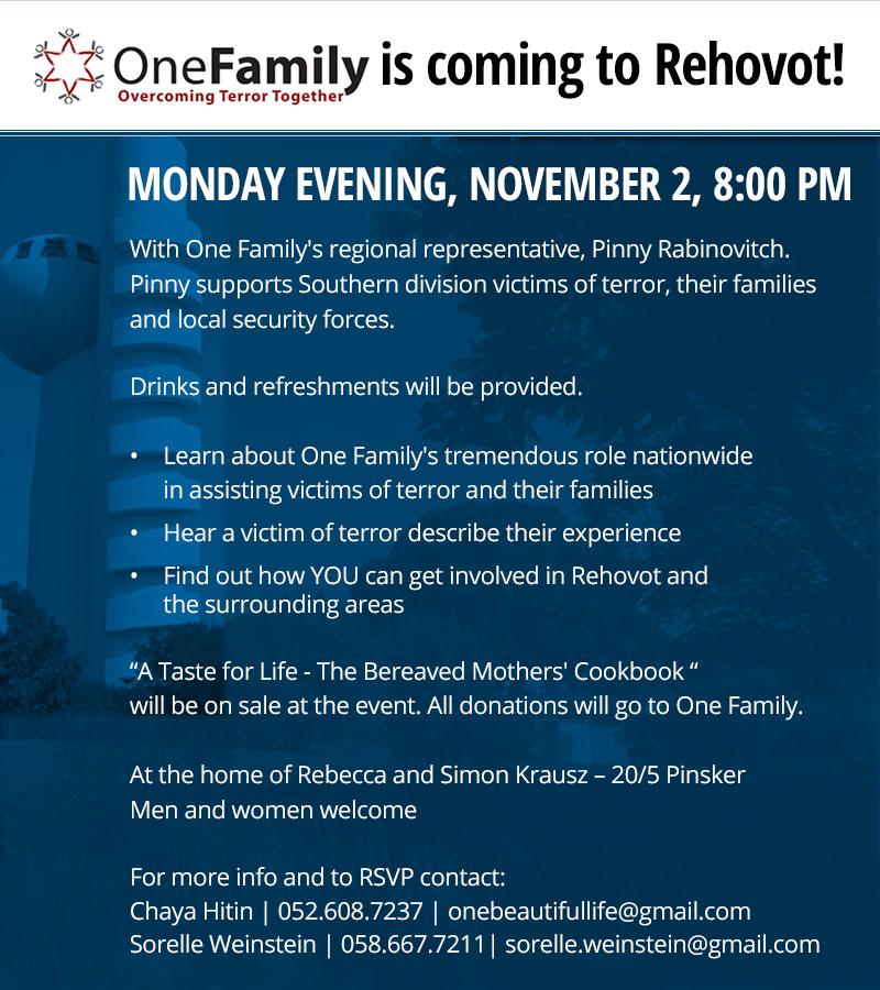 onefamily2