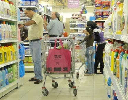 A Rami Levy grocery store in quieter days, when Jews and Arabs shopped peacefully side by side. Photo credit: Laura Ben-David