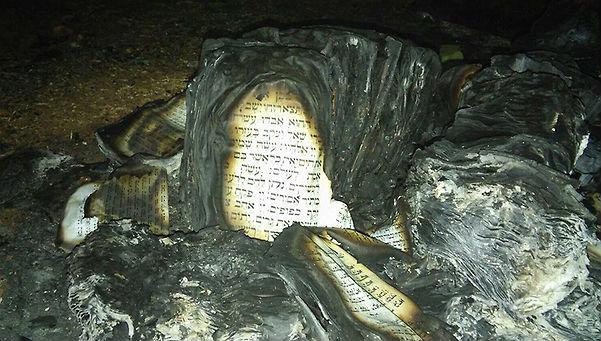 Photo Credit: Times of Israel via Karmei Tzur security department