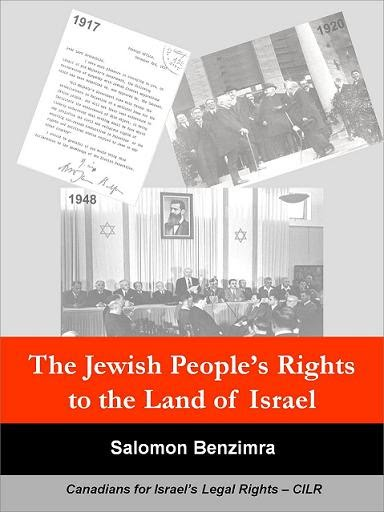 Cover: Jewish Peoples' Rights To The Land Of Israel, by Salomon Benzimra