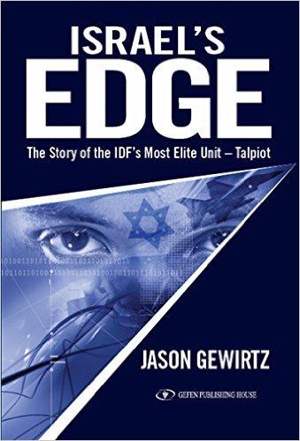 Israels Edge cover