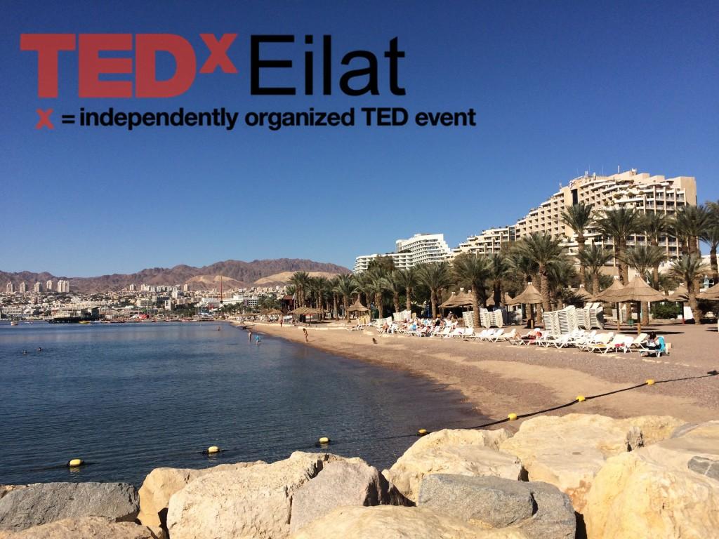 TEDxEilat