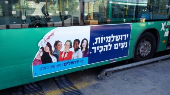 Yerushalmit Movement Campaign for Women's Inclusion on Buses