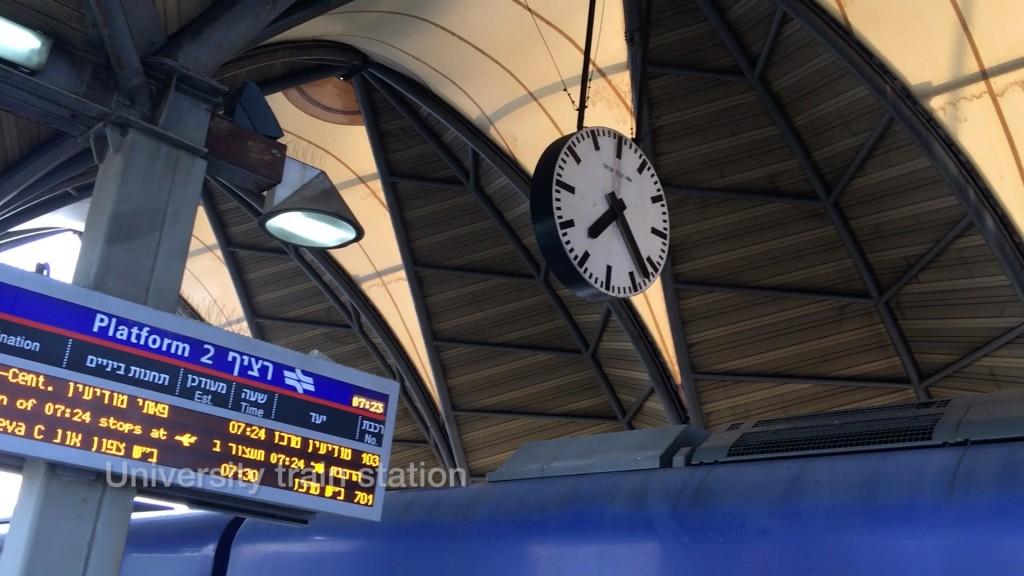 University Train Station