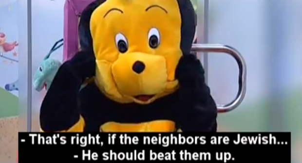 Silence at the back, children… it's Hamas bumble bee!