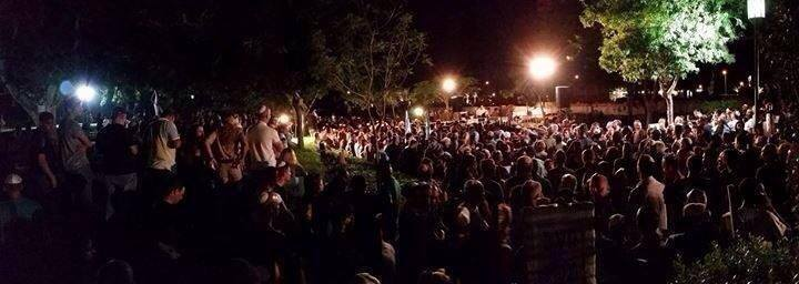 Sean Carmeli's funeral in Haifa's military cemetery. (photo credit: Facebook)