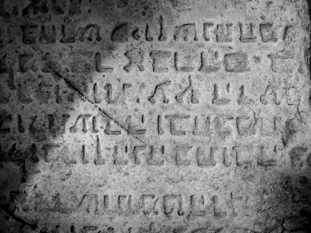 https://pixabay.com/en/ladino-hebrew-it-headstone-tomb-109381/