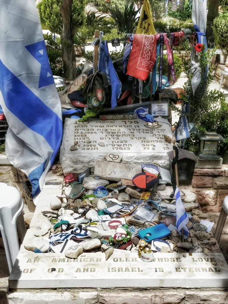 "Grave of Lone Soldier Michael Levin z""l"