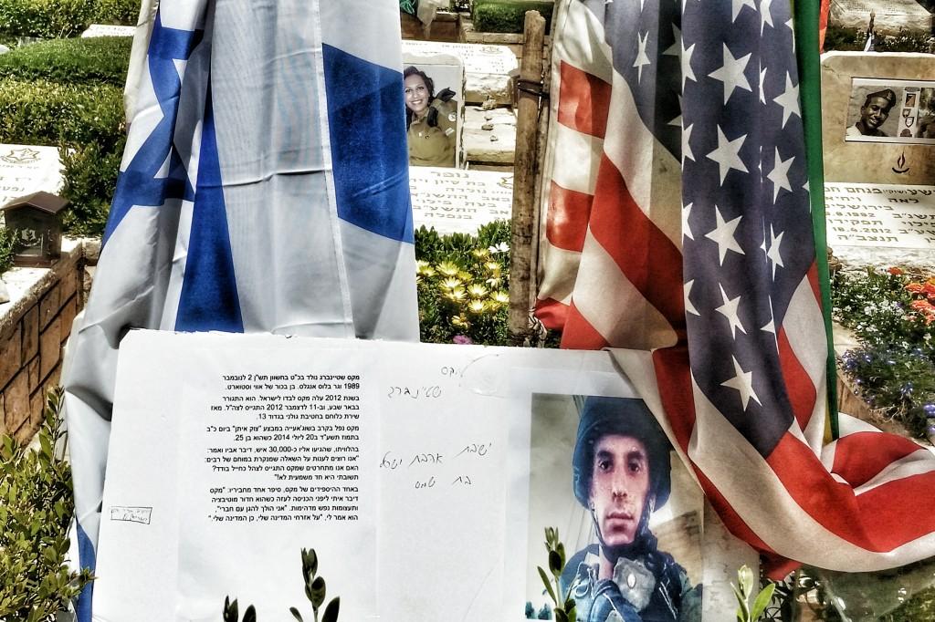 """Grave of Max Steinberg z""""l"""