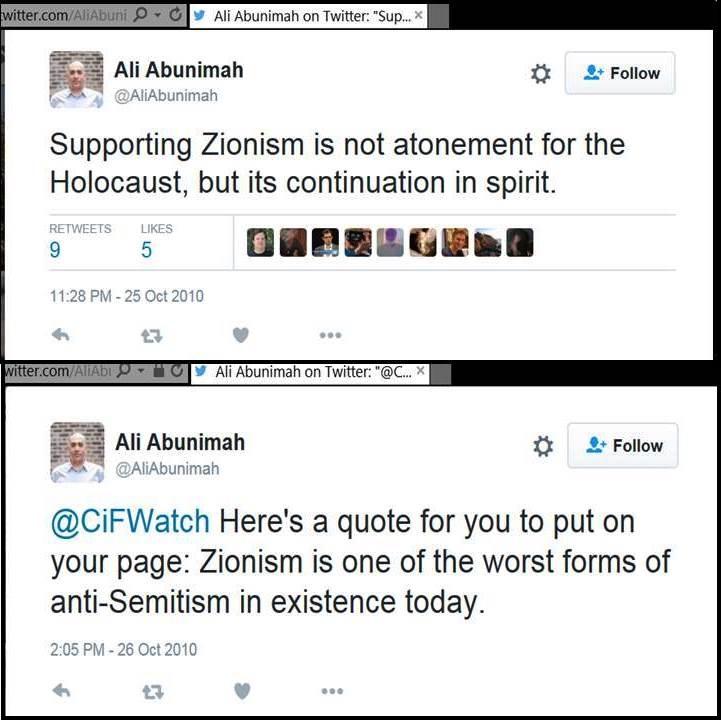 Abunimah antisemitism