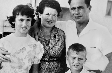 Avi Dichter with his parents and sister (courtesy Avi Dichter)