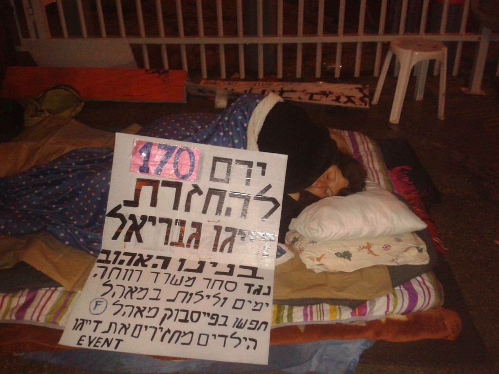Daniela protested day and night, and slept by the guard post, outside Netanyahu's house. The city confiscated her tent, on the coldest night of the year, before the snow storm.